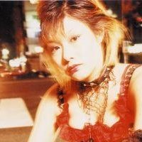 Sachika Uchiyama Nude