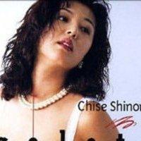 Tomoyo Shinomiya Nude