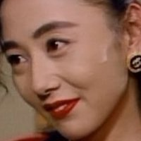 Yumiko Kumashiro Nude