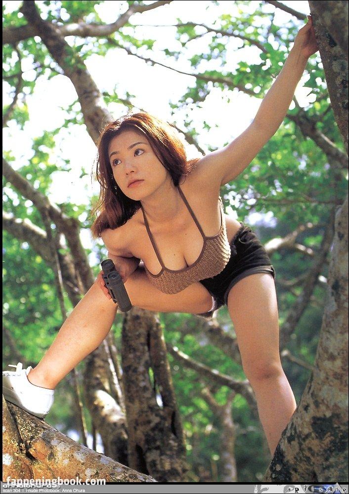 Anna ohura nude