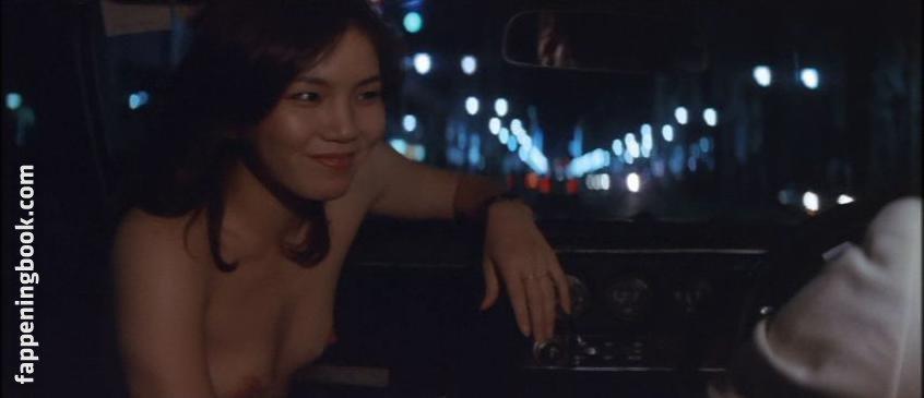 Takemura nackt Yûka  Groper Train: