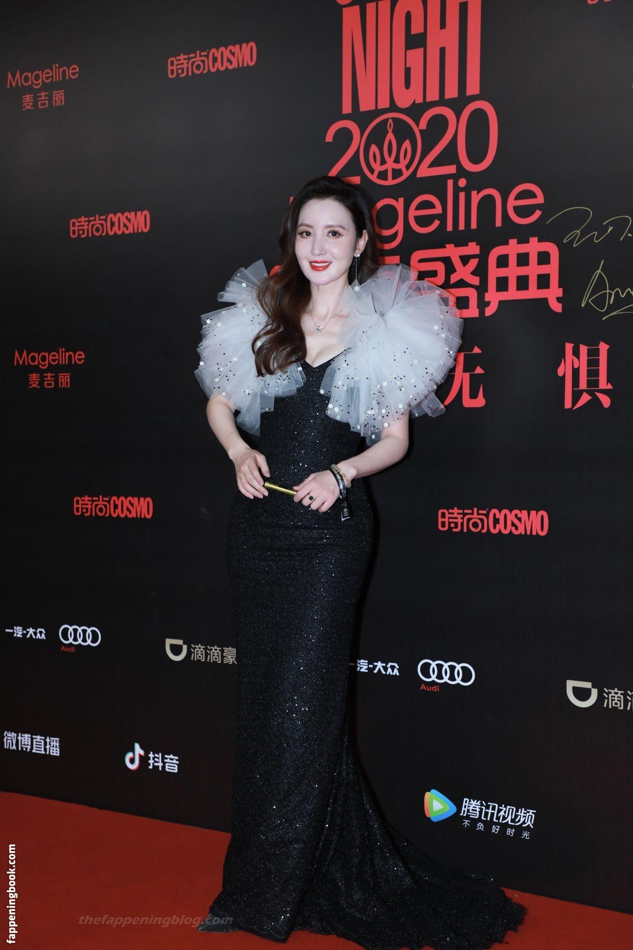 Zhang nackt Meng Zeitgenössische Fotographie